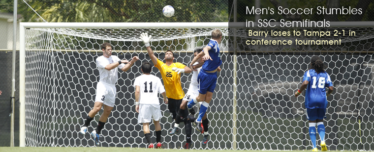 Men's Soccer Stumbles in SSC Semifinals