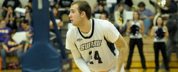 Men's Basketball Adds Croatian Forward
