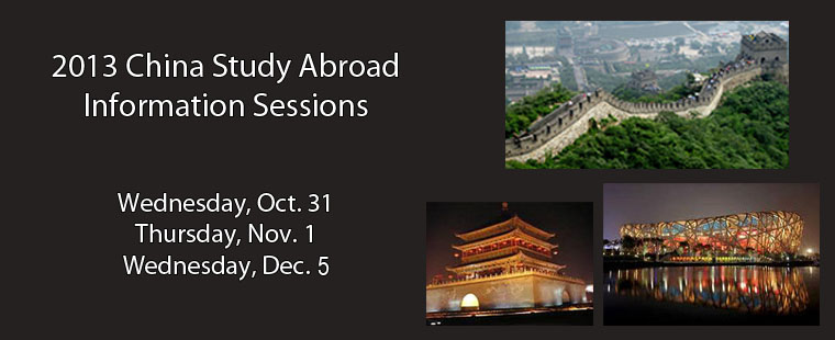 2013 China Study Abroad Information Session