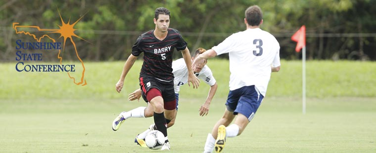 2012 All-SSC Men's Soccer Team Released