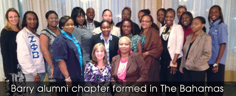 First international Barry alumni chapter formed in The Bahamas
