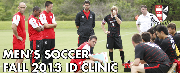 Fall 2013 Men's Soccer ID Clinic