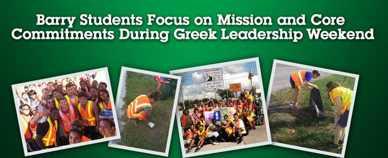 Barry students focus on Mission and Core Commitments during Greek Leadership Weekend