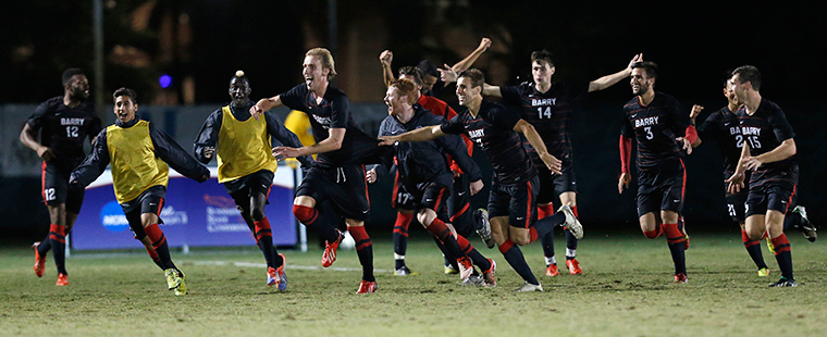 Gercke Sends Men's Soccer Into SSC Tournament Championship