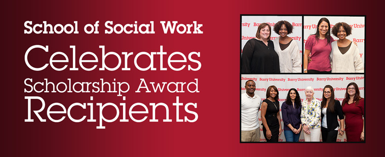 School of Social Work students receive annual scholarship awards