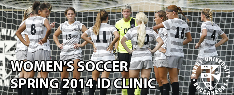 2014 Spring Women's Soccer ID Camp