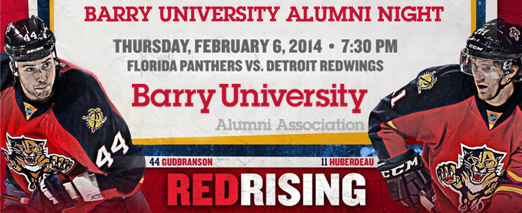 Barry Alumni Night with the Florida Panthers