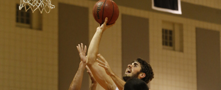 Men's Basketball Falls to Rollins in Home Finale