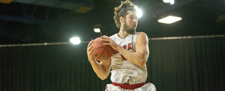 Men's Basketball Bumped in SSC Tourney Opener