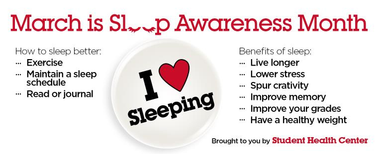 March is Sleep Awareness Month