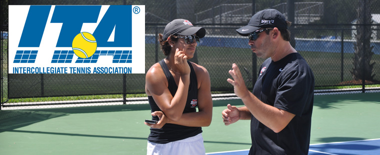 Women's Tennis: Kigel Named ITA South Region Coach of Year