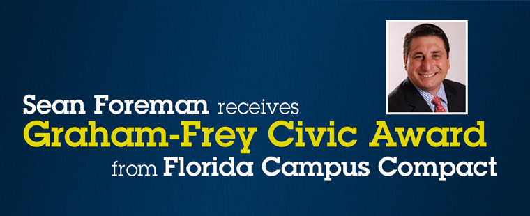 Sean Foreman receives Graham-Frey Civic Award from Florida Campus Compact