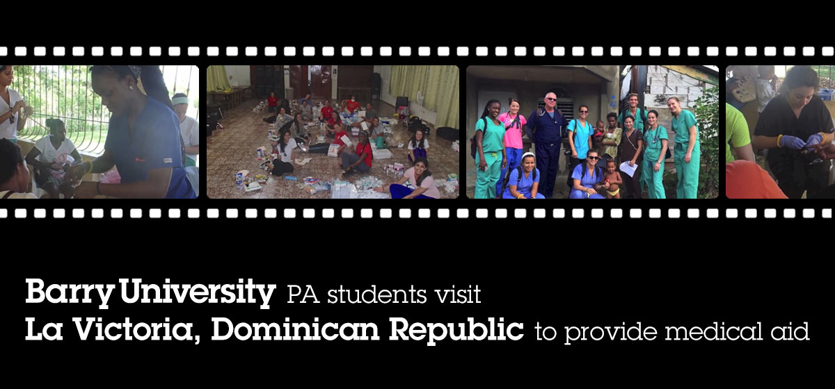 PA students visit La Victoria, Dominican Republic to provide medical aid