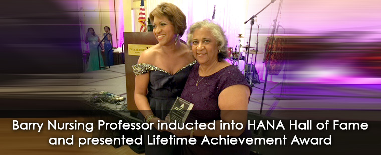 Barry University's Nursing Professor Dr. Jessie Colin inducted into HANA Hall of Fame and presented Lifetime Achievement Award