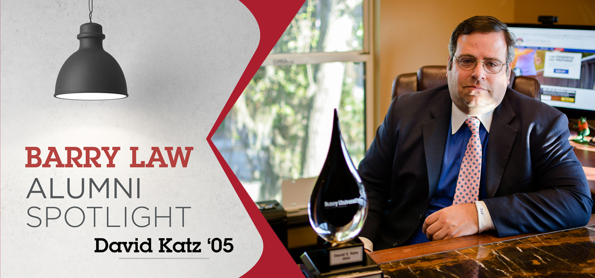 Alumni Spotlight: David Katz