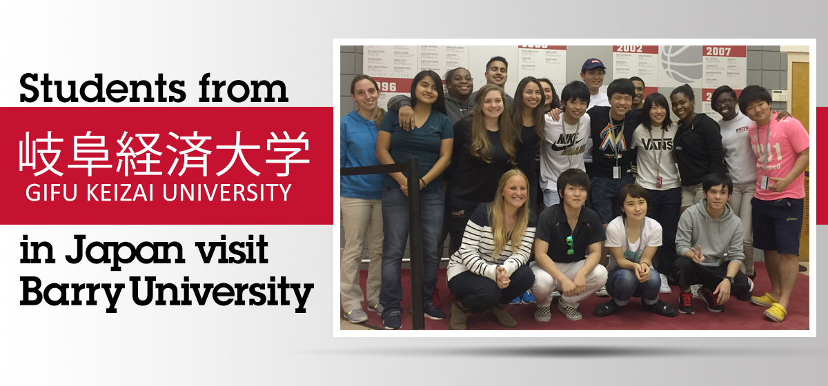 Students from Gihu Keizai University in Japan visit Barry